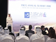 Family Business Council - Gulf' Annual Summit 2018 Announcement
