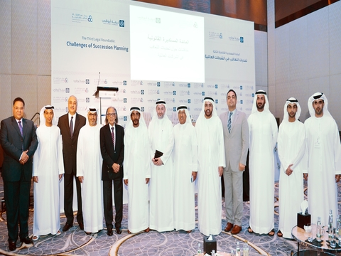Family Business Council Gulf - 3rd Annual Legal Roundtable